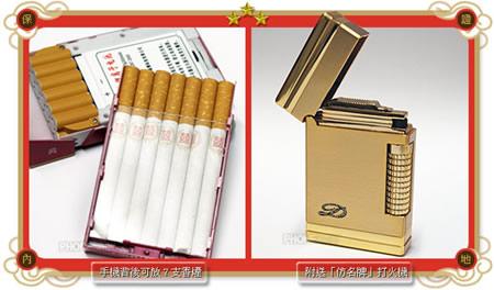 Telefon pachet de tigari
