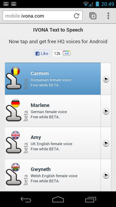 Ivona text to voice În limba romana, acum pe Android