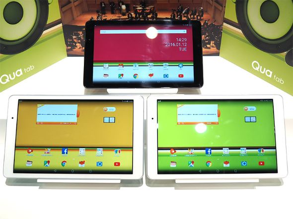 Operatorul japonez KDDI prezintă tableta Qua Tab 02 HW731; device mid-range produs de Huawei