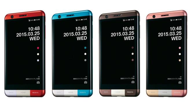 Kyocera Infobar A03, un telefon inedit cu carcasa din aluminiu rezistenta la apă