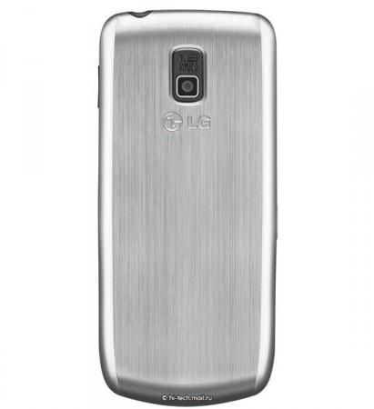 LG A290 spate