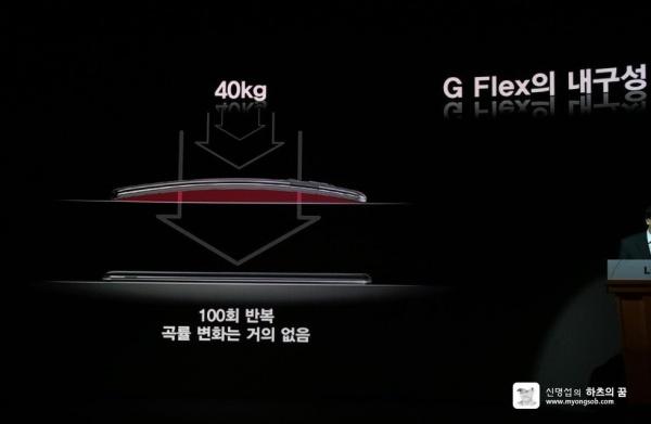 LG G Flex ne dezvăluie toate detaliile sale Într-o nouă serie de imagini
