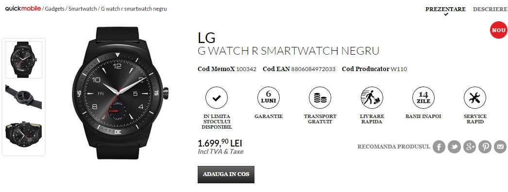 LG G Watch R disponibil Începând de astăzi prin QuickMobile.ro