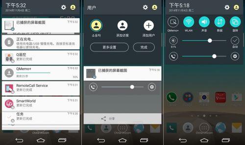 Noi capturi de ecran din Android 5.0 Lollipop pentru LG G3 ajung pe web; primim și un hands-on video cu noua versiune