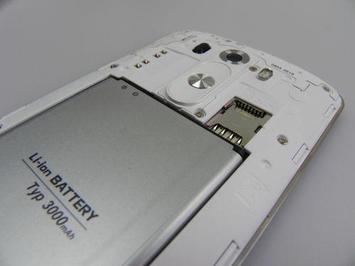 Bateria lui LG G3