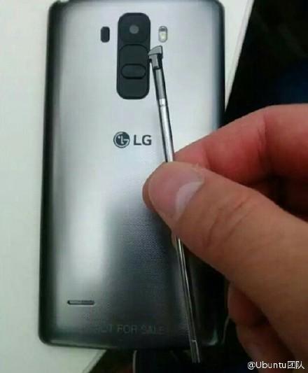 LG G4 ajunge teoretic pe web în noi imagini, ar putea fi de fapt LG G4 Stylus; Vedem şi imagini cu un nou Pen