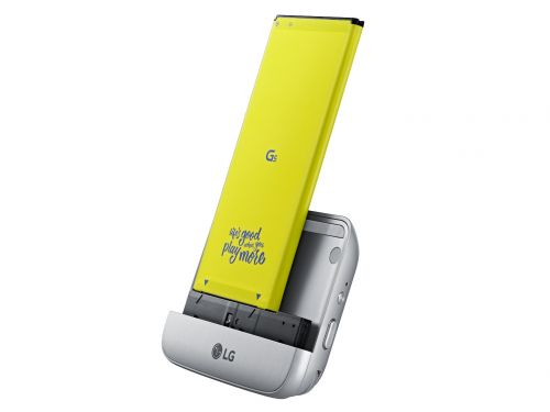 LG G5, baterie amovibilă