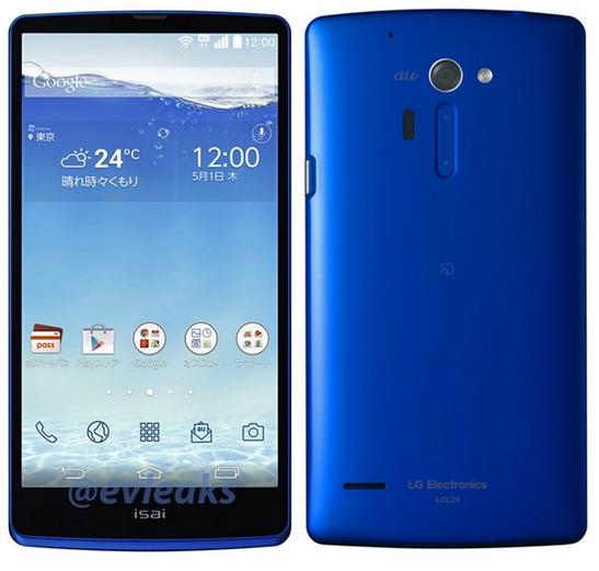 Posibilul design a lui LG G3 dezvăluit de un nou smartphone LG ce va fi lansat În curând pe piața din Japonia