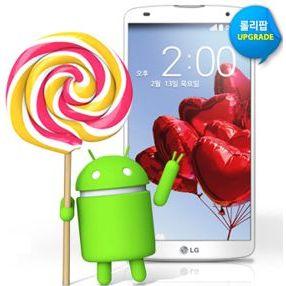 LG G2 Pro primește actualizarea la Android 5.0 Lollipop în Coreea de Sud
