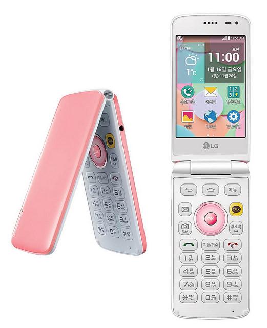 LG Ice Cream Smart, un nou telefon Android cu clapetă debutează În Coreea de Sud