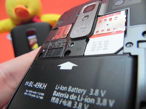 Recenzie LG Optimus LTE P936