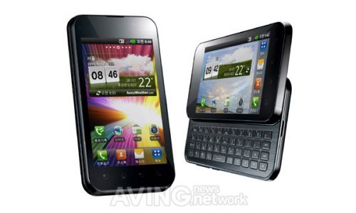 LG Optimus Q2, dual core și QWERTY la puterea a doua