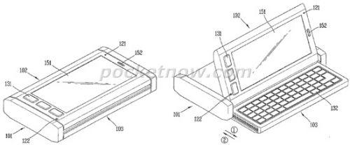 LG pregătește smartphone-uri dual display, În stil Nintendo DS
