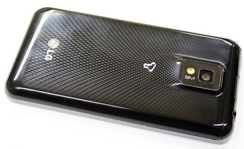 LG copiază Samsung? Smartphone-ul dual core Star, modificat astfel Încât să imite Galaxy S