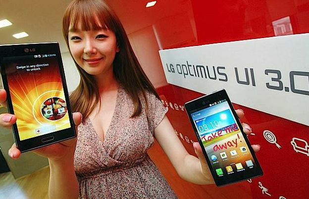 LG UI 3.0