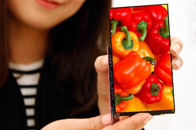 LG ecran de 5.3 inch cu margini foarte Înguste