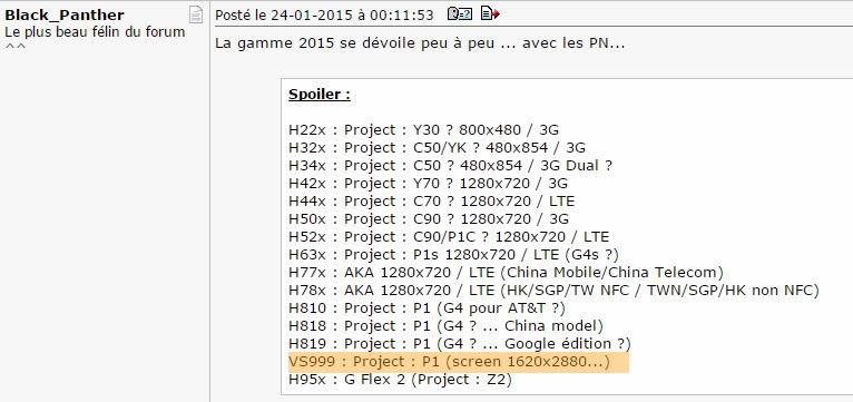 LG G4 ar putea sosi cu un display 3K, conform unei scăpări legate de terminal, În versiunea Verizon