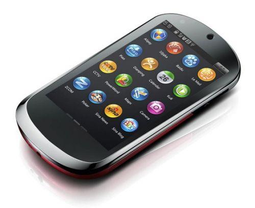 Lenovo Le phone