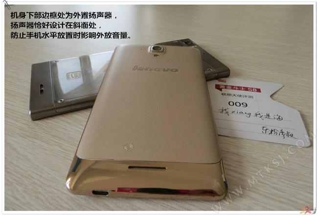 Lenovo pregătește un telefon auriu octa core cu preț de doar 130 de dolari: Golden Warrior S8