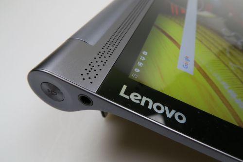 Lenovo Yoga Tab 3 Pro, zona settings