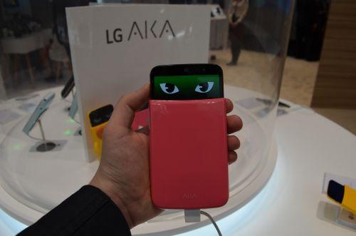 LG Aka