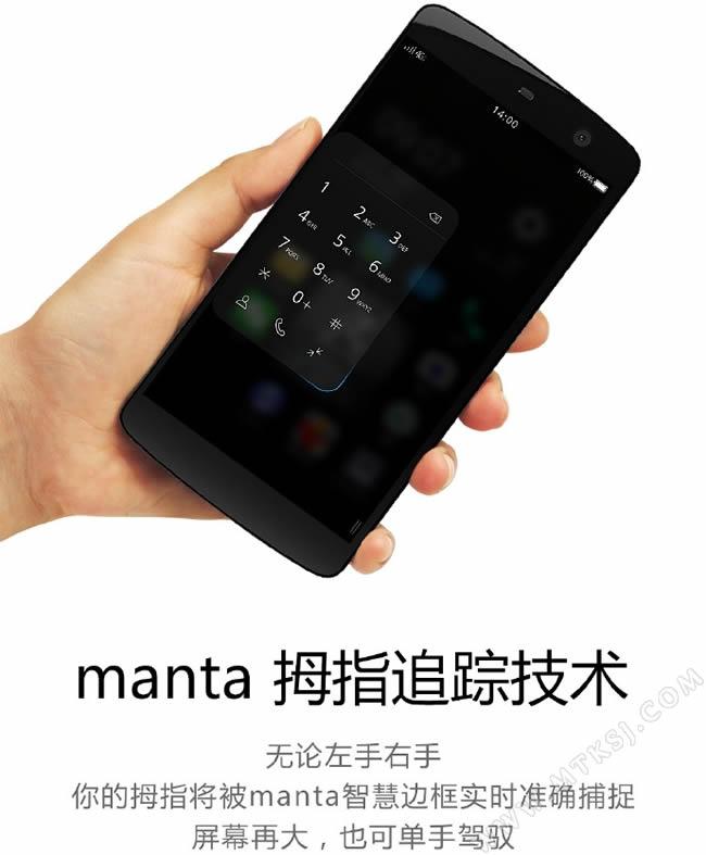 Manta X7 este un telefon fără butoane fizice, provenit din China