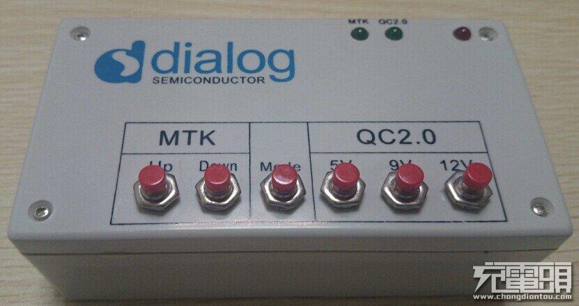 MediaTek lansează un încărcător cu o tehnologie de alimentare rapidă rivala cu Qualcomm Quick Charge 2.0