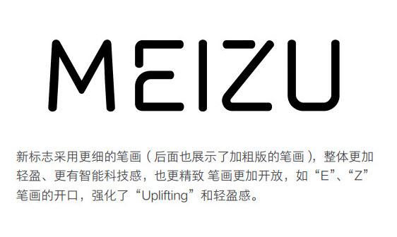 Meizu, noul logo