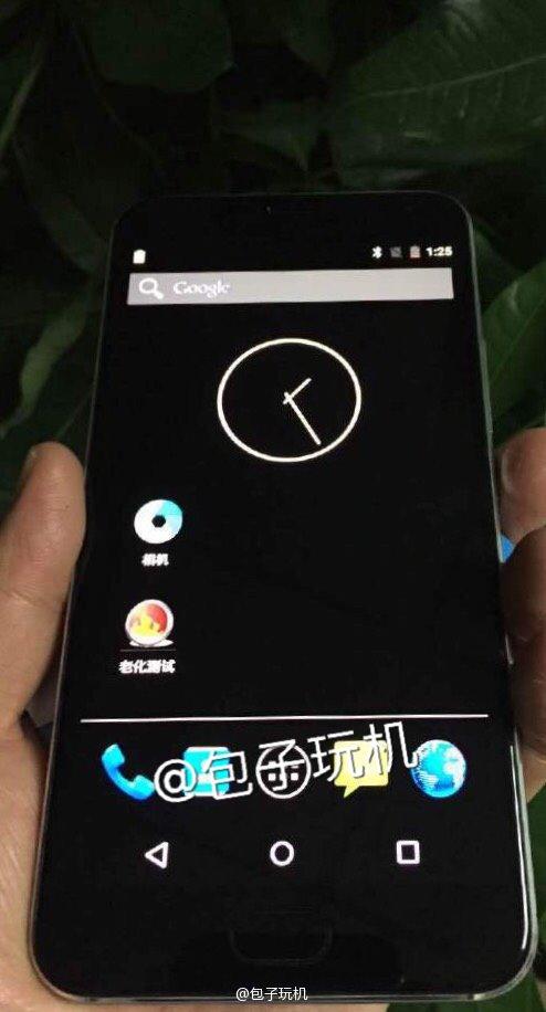 Meizu Pro 5 fotografiat în imagini neclare, care îi scot în evidenţă ecranul 2.5D