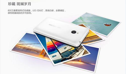 Meizu MX anunțat oficial, vine cu procesor dual core și HSPA+; Lansat pe 1 ianuarie 2012!