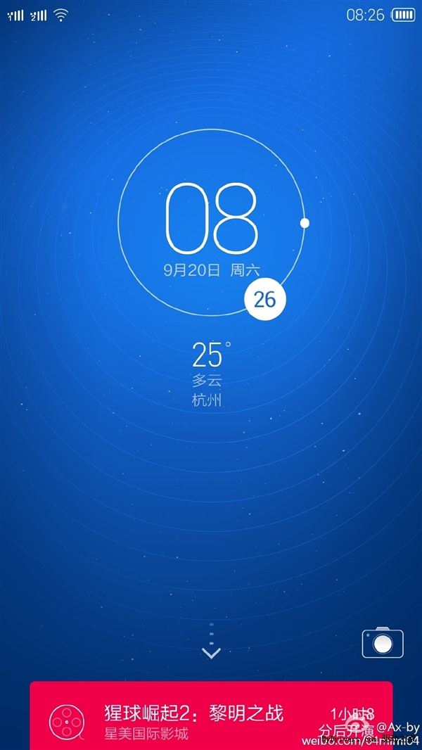 Meizu MX4 În varianta dual SIM Își face apariția pe web, vine cu o interfață nouă și arătoasă