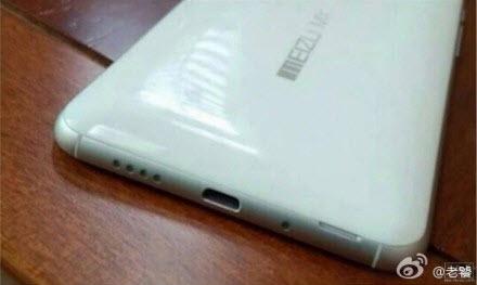 Meizu MX4 alb