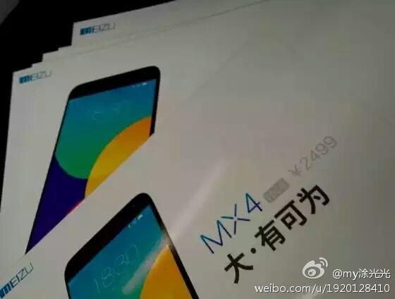 Smartphone-ul high end Meizu MX4 primește și primul preț: 406 dolari