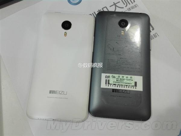 O versiune a lui Meizu MX4 surprinsă rulând noul YunOS 3.0; Va costa sub 300 de dolari