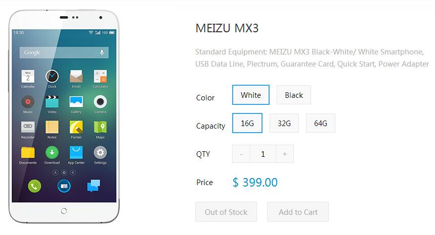 Meizu oferă acum telefoane la nivel internațional printr-un magazin online; Se pot cumpăra și În România cu plată prin PayPal!