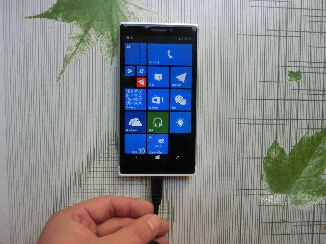 Prototipul lui Microsoft Lumia McLaren e vândut pe web În China, aduce cu un Lumia 1020 mai mare