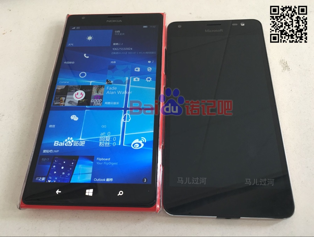 Microsoft Lumia 650 XL apare în fotografii hands on, vine cu dotări mediocre