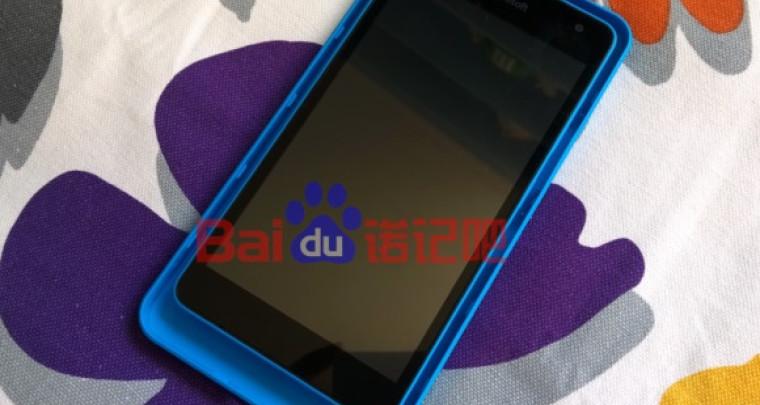 Carcasa lui Microsoft Lumia 1330 (RM-1062) se afișează Într-o primă fotografie
