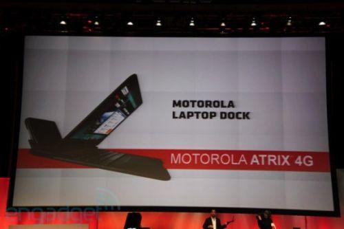 Motorola Atrix 4G, smartphone dual core confirmat oficial În pre-show-ul CES