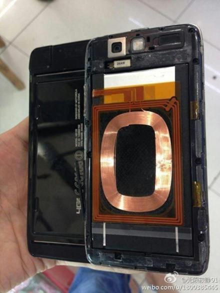 Motorola Droid 5 - incarcare wireless