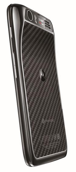 RAZR cu ecran HD, camera de 13 megapixeli pentru chinezi: Motorola MT917