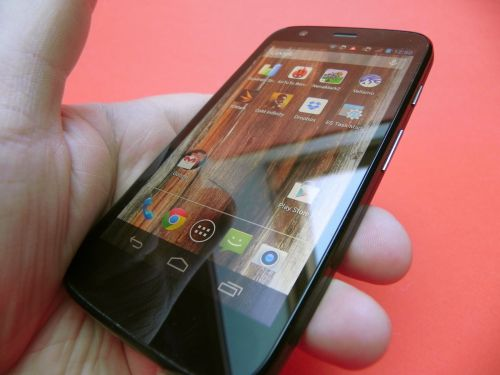 Motorola Moto G pe parte de multimedia