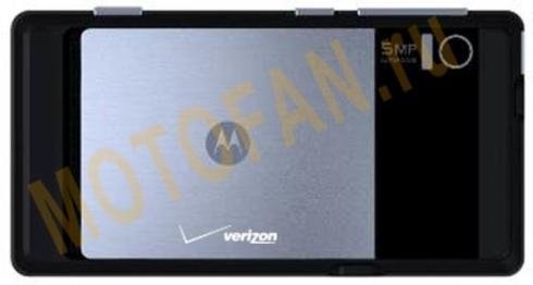 Motorola confirma 2 noi telefoane Android; Moto Sholes, scapa pe web in Rusia?