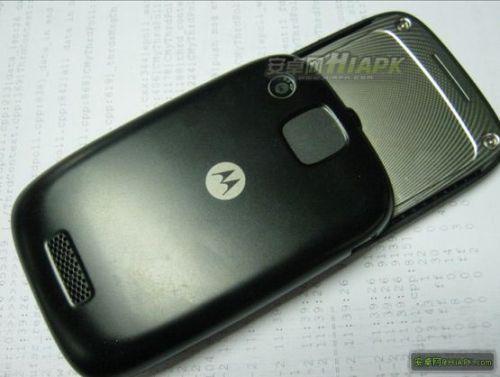 Rival pentru BlackBerry? Motorola XT300 isi face aparitia pe web in noi imagini