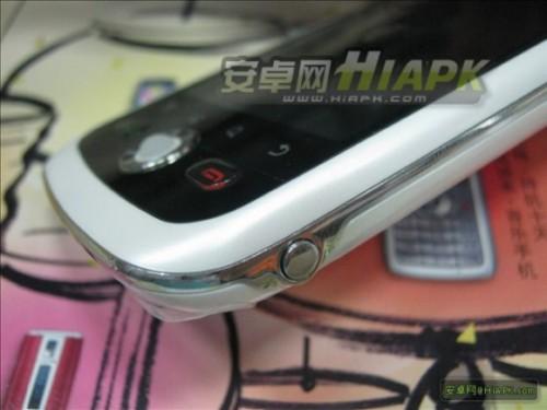 Motorola XT502, un telefon Android entry level