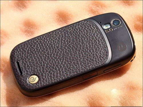 Motorola XT800+, un telefon de lux, Împodobit cu finisaj din piele și aur
