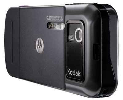 Motorola ZN5 poze oficiale