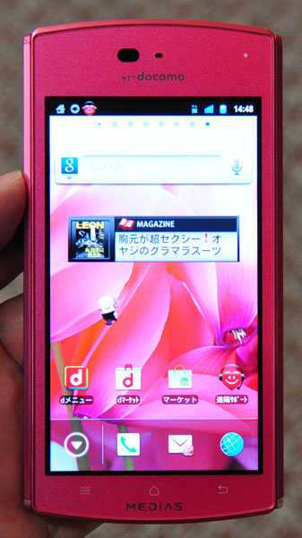 NEC MEDIAS ES N-05D - telefon Android doar pentru Japonia