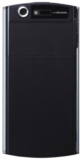 Cel mai subțire smartphone din lume NU mai este Samsung Galaxy S II ci... NEC Medias (Video)