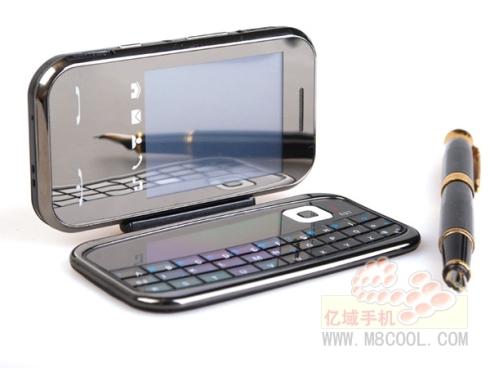 Nokia Telefonlar 2011 Telefonlar Farkl Telefonlar Nokia N97 | Apps ...